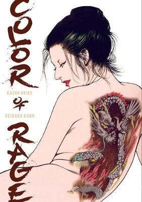 Color Of Rage by Kazuo Koike