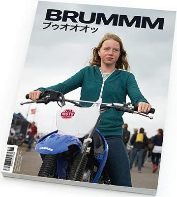 Brummm # 1 by Hermann Koepf