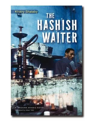 The Hashish Waiter by Khairy Shalaby