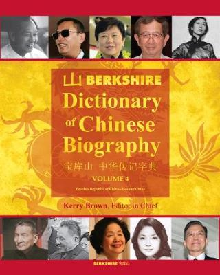 Berkshire Dictionary of Chinese Biography Volume 4 by Kerry Brown