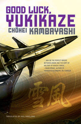 Good Luck, Yukikaze by Chohei Kambayashi