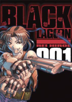 Black Lagoon: v.1 by Rei Hiroe