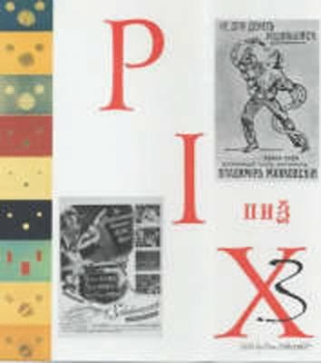 Pix 3 by Ilona Halberstadt