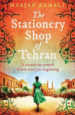 The Stationery Shop of Tehran book