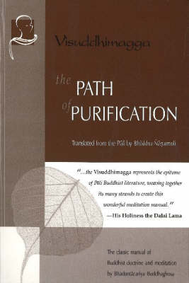 Path of Purification (HB) book
