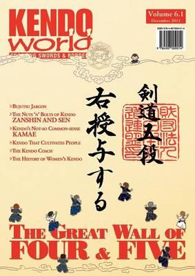 Kendo World 6.1 by Alexander Bennett
