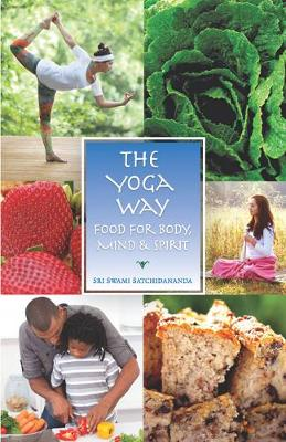 The Yoga Way by Swami Satchidananda