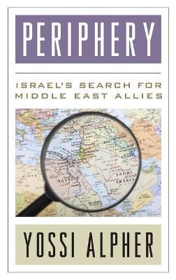Periphery by Yossi Alpher