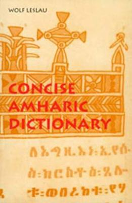 Concise Amharic Dictionary book