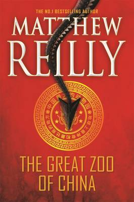 Great Zoo of China book