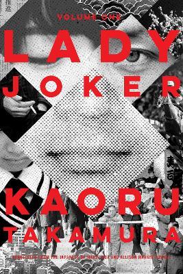 Lady Joker, Volume 1 book