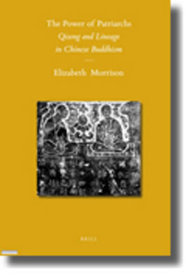The Power of Patriarchs by Elizabeth Morrison