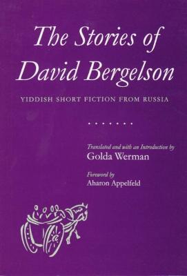 Stories of David Bergelson by Golda Werman