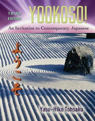 Yookoso by Yasuhiku Tohsaku