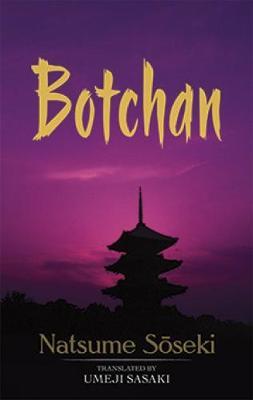 Botchan by Soseki Natsume