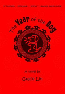 Year of the Dog by Grace Lin