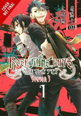 Rose Guns Days Season 3, Vol. 1 book
