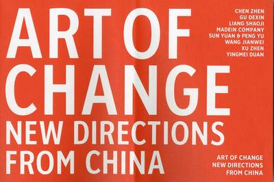 Art of Change by Paul Gladston