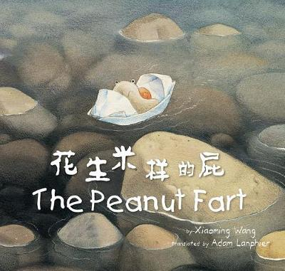 Peanut Fart by Xiaoming Wang