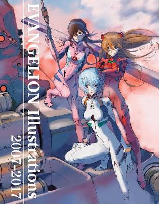 Evangelion Illustrations 2007-2017 book