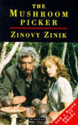 Mushroom-picker by Zinovii Zinik