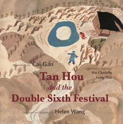 Tan Hou and the Double Sixth Festival by Gao Cai