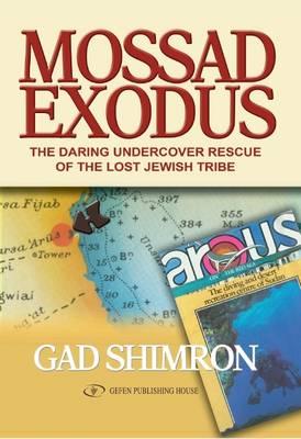 Mossad Exodus by Gad Shimron
