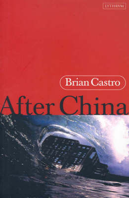 After China by Brian Castro