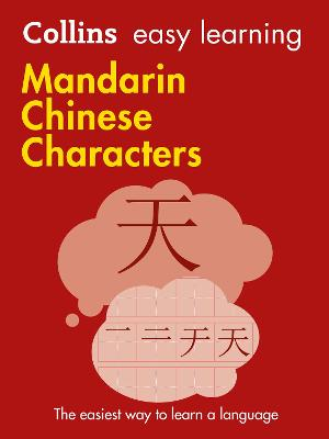 Collins Easy Learning Mandarin Chinese Characters book