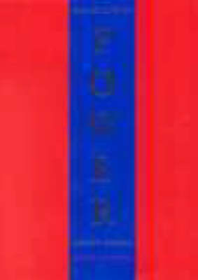 The The 48 Laws of Power by Robert Greene