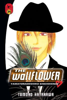 Wallflower 34 by Tomoko Hayakawa