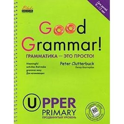 Good Grammar: Book 3 - Upper Primary by Peter Clutterbuck