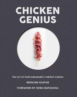 Chicken Genius by Bernard Radfar