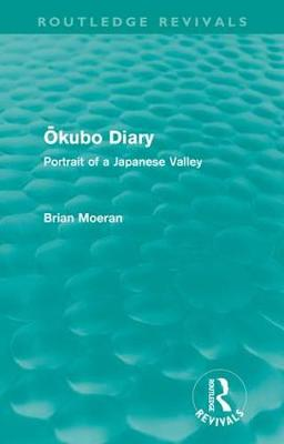 Okubo Diary: Portrait of a Japanese Valley book