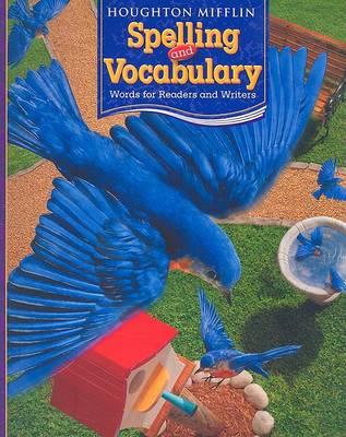 HM Spelling & Vocabulary, Level 3 book