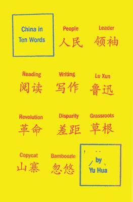 China in Ten Words by Yu Hua