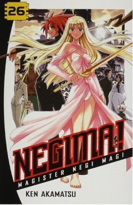 Negima! 26 book