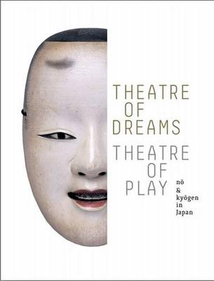 Theatre of Dreams, Theatre of Play by Khanh Trinh