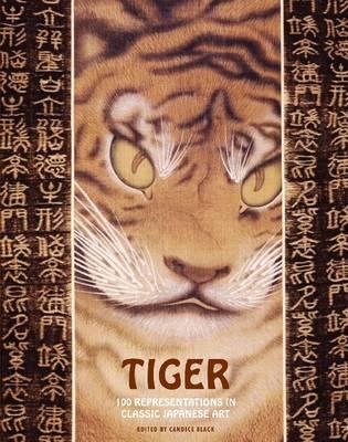 Tiger - 100 Representations in Classic Japanese Art book