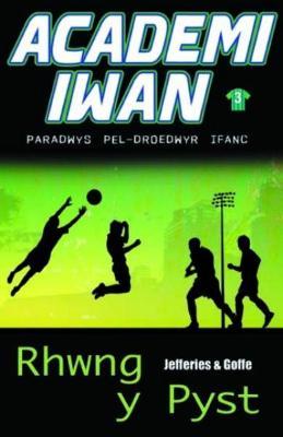 Academi Iwan: Rhwng y Pyst by Cindy Jefferies
