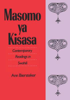 Masomo ya Kisasa book