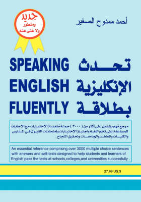Speaking English Fluently by Ahmad Mamdouh Al-Saghir