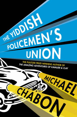 The The Yiddish Policemen's Union by Michael Chabon