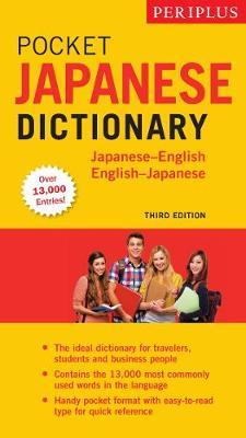Periplus Pocket Japanese Dictionary by Yuki Shimada