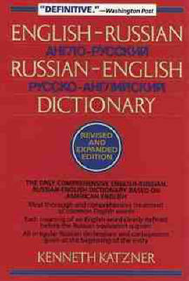 English-Russian, Russian-English Dictionary by Kenneth Katzner