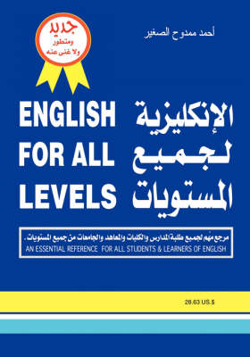 English for All Levels by Ahmad Mamdouh Al-Saghir