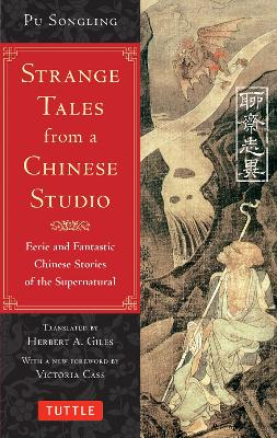 Strange Tales from a Chinese Studio by Pu Songling