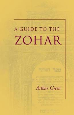 Guide to the Zohar by Arthur Green