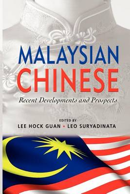 Malaysian Chinese by Lee Hock Guan