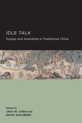 Idle Talk by Jack W. Chen